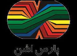 صنایع رنگ و رزین پارس اشن