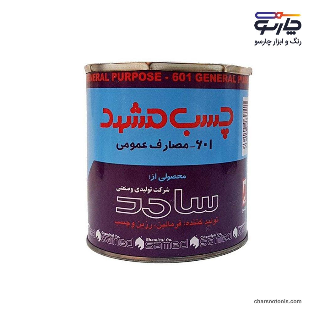 چسب-601-مصارف-عمومی-مشهد