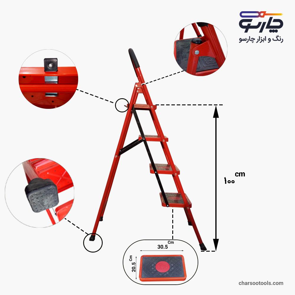 نردبان 43پله جهت فروشگاه و قفسه