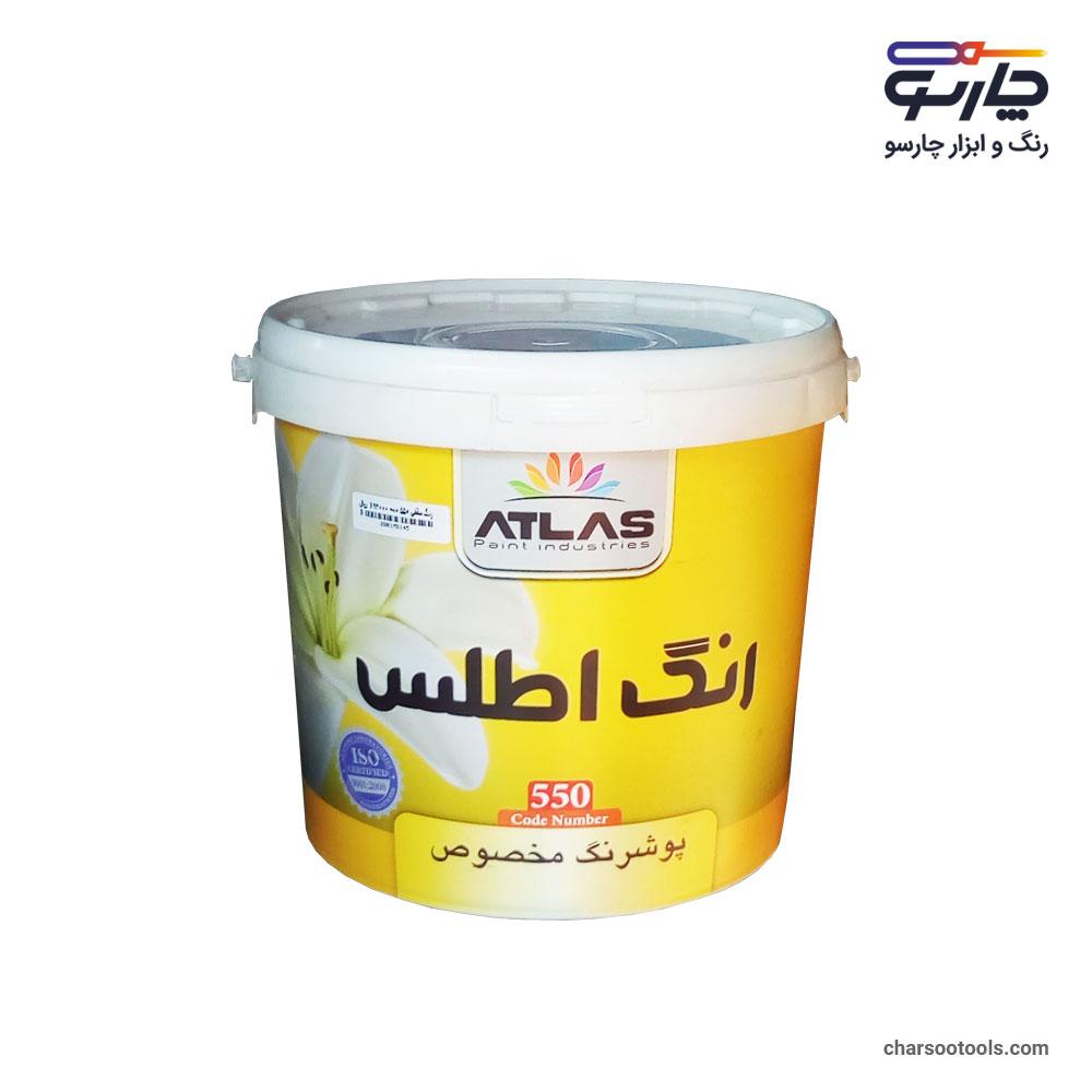 رنگ-درجه2-پلاستیک-رنگارنگ-اطلس-550