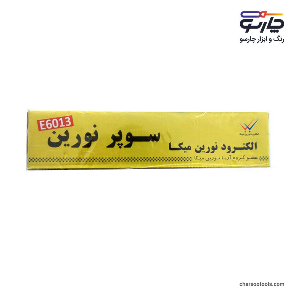 سیم-جوش-2.5-میکا