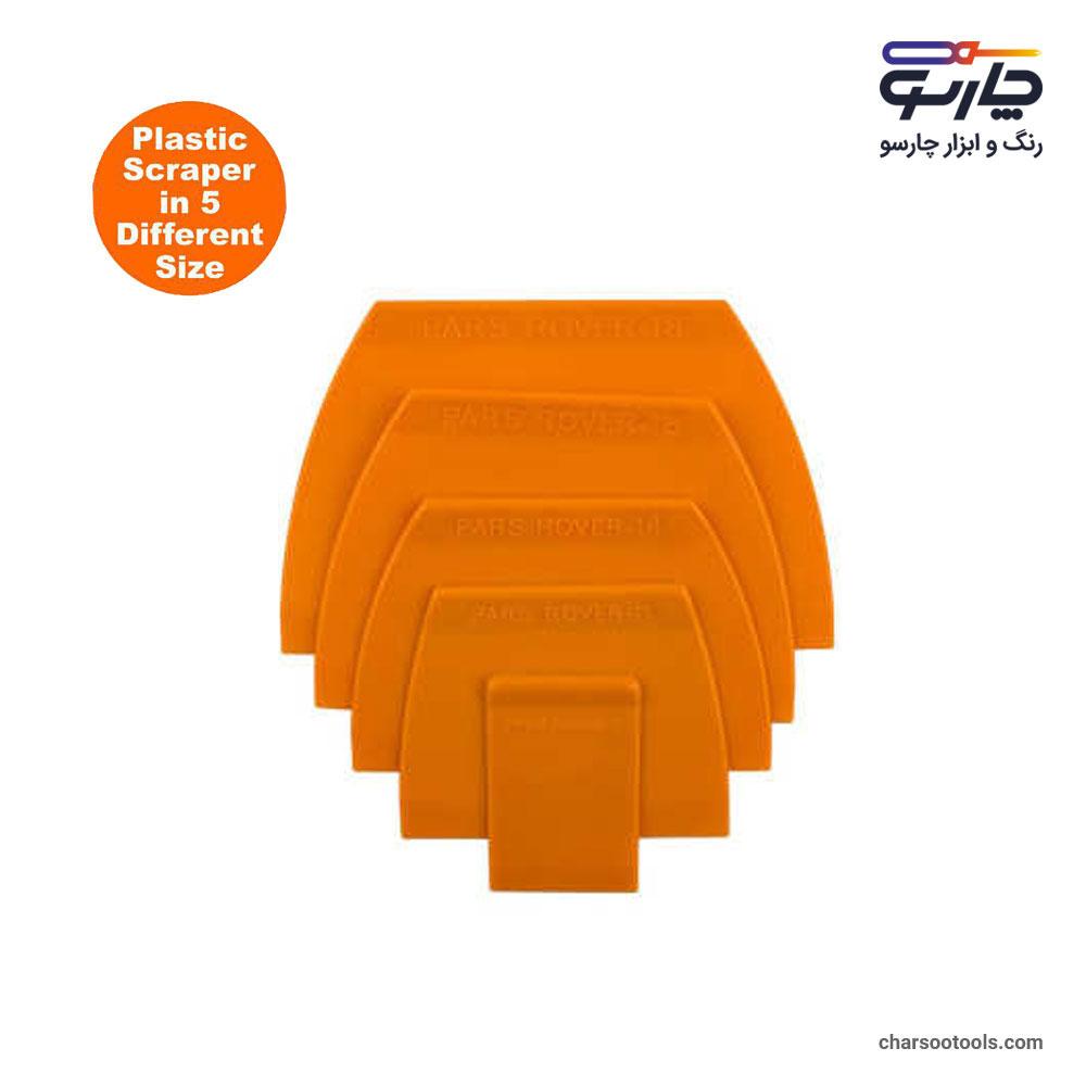 لیسه-پلاستیکی-گچ-کاری-5-عددی-پارس-روور