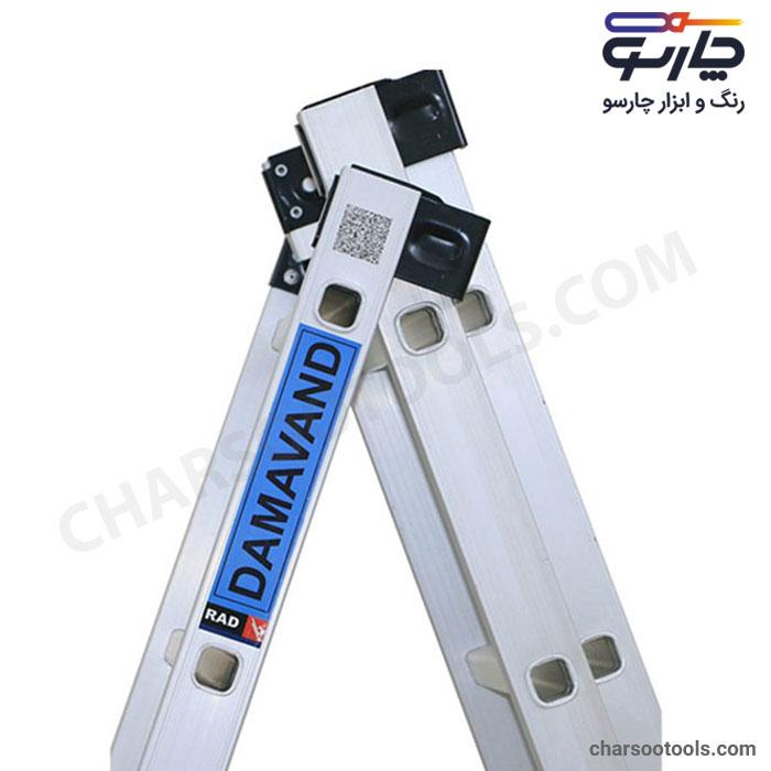 فروش اینترنتی نردبان 14 پله 2 متری الومنیومی دماوند