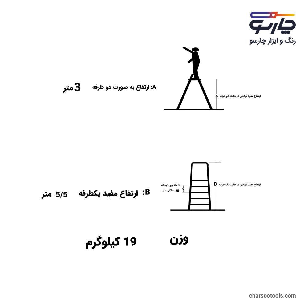 نردبان-23-پله-ابعاد-و-اندازه