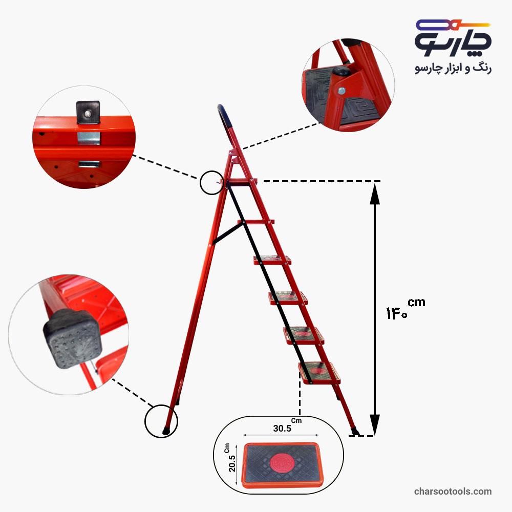 نردبان 6پله جهت فروشگاه