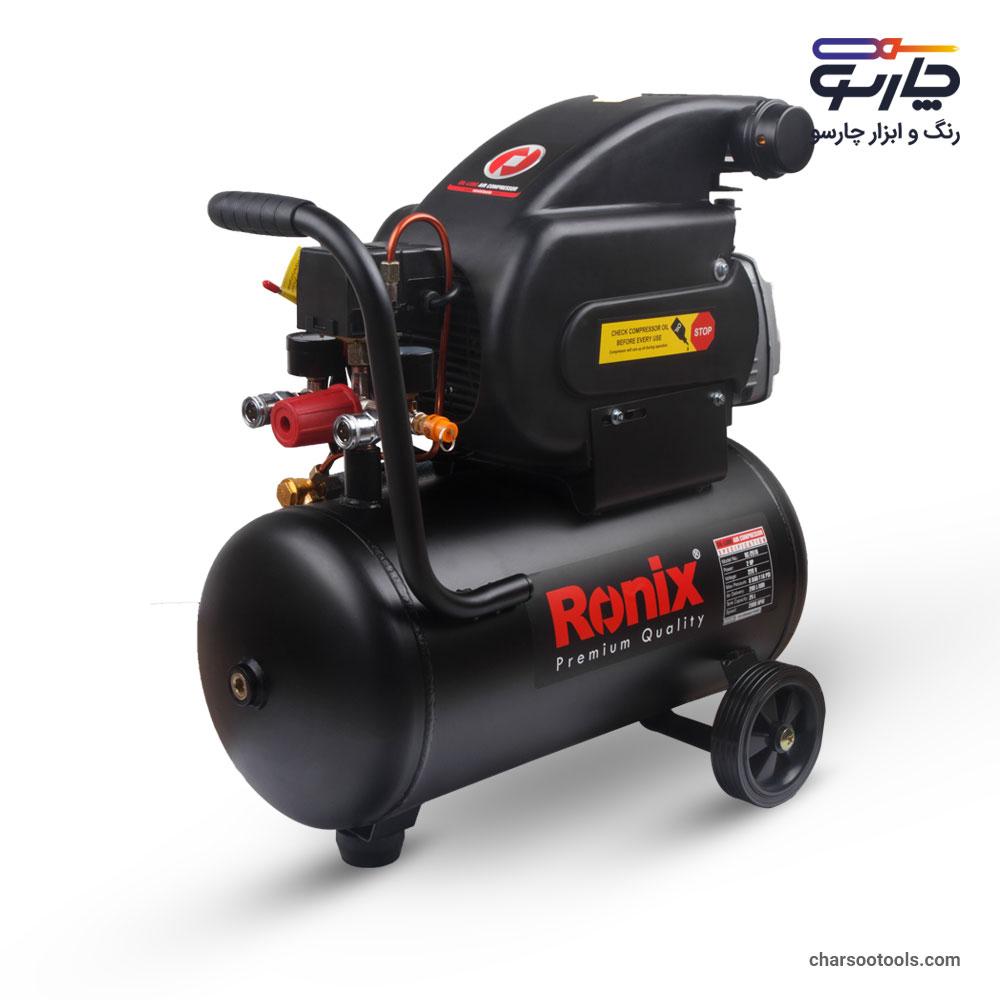 2510-1-کمپرسور-باد-25-لیتری-رونیکس