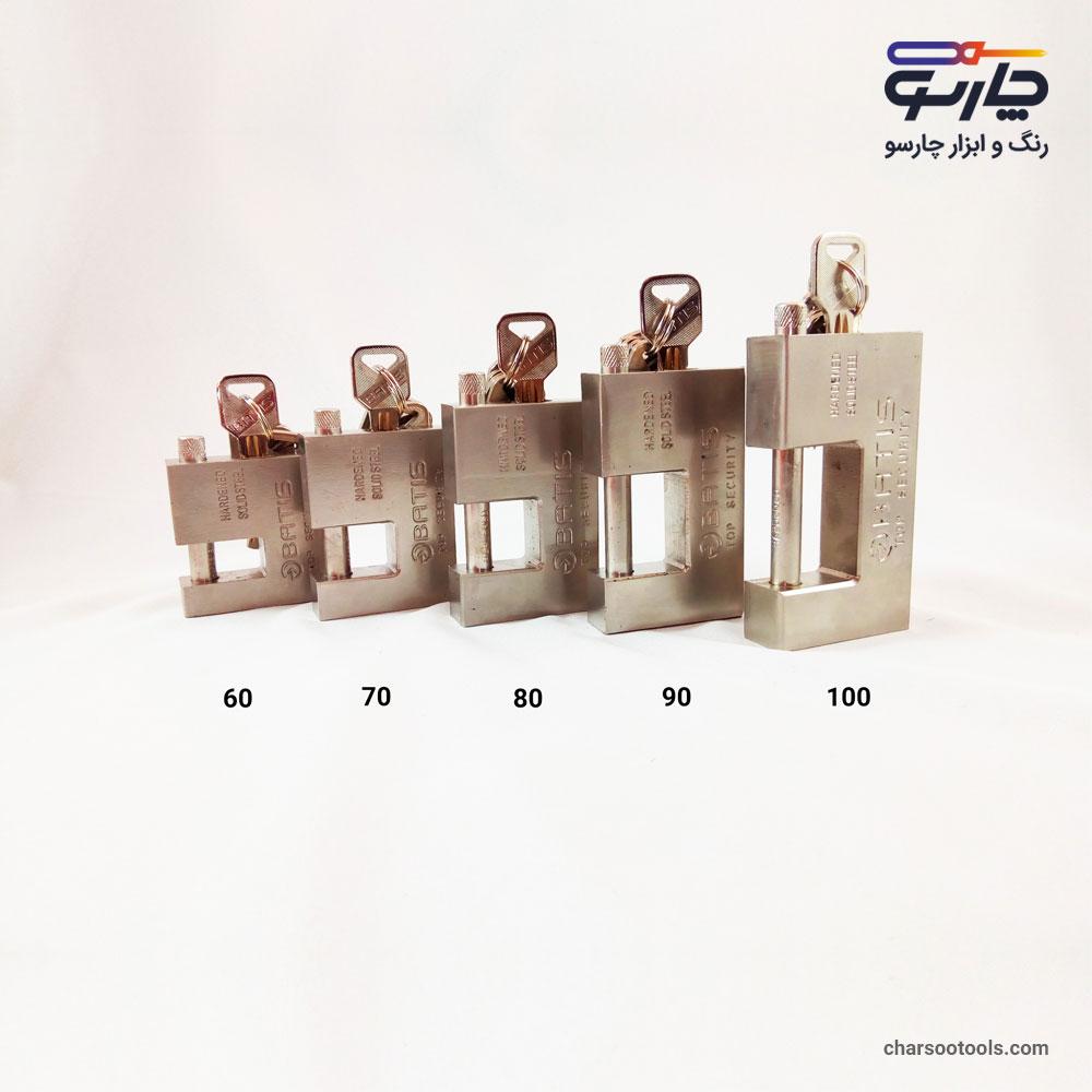 قفل-کتابی-فولادی-باتیس