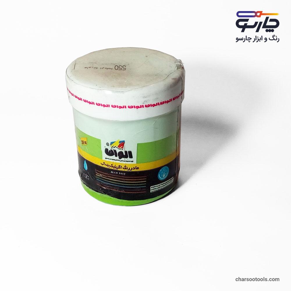 9رنگ-اکرلیک-کد-550-سبز-فسفری-الوان